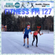 FITNESS FM #127 - Cardio-Aerobic-Run (January 2018) image