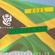 Dj Python - 2021 Reggae Mix image