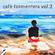 Café Formentera Vol. 2 Mix image