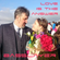Love is the Answer recorded live by BassLayer at the Bears' Wedding Party image