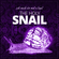 THE HOLY SNAIL image