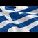 ola greek-2021-10-20 image