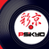 Psikyo Game Only Mix【Video Game Music DJ MIX】 image