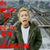 2000s Memories MIXTAPE vol,1/DJ 狼帝 a.k.a LowthaBIGK!NG image