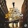 DJ SOULCHILD - Tru Jack Swing, Vol.1 (2016) image