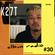 "CLBUN RADIO #30 / ""Home SIck"" DJ SET K27T image"
