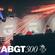 Grum - ABGT300 image