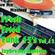 Fresh Fried Funk 45's Vol 12 image