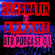 DTRP01 -Dj Asmatik & Arkane image