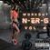 Workout N-ER-G (Energy) Vol. 4 image