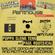 Rastfm Unity Clash Special Penthouse Records Part 1 ~ 19/04/2019 image