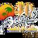 Baby'O 40 Aniversario,Vol. 2  1982   Mix By Luis Ortega Y Poncho Ortega  image