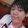 ST 九张机 2K18 image