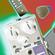 Domino'Spiel image
