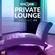 Private Lounge 39 image