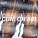 Cuni on air - 03/12/19 image