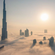 City Above The Clouds (Mixed For House Fusion Radio) image