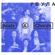 Beats & Chords 004: «увула» image