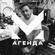 Aleksandar Malevski - Male @ Makka Bar (02.07.2021) image
