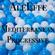 Ale Effe - Mediterranean Progressive Mix. image