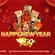 Nhạc Tik Tok 2019 ~ TIK TOK CHINA Hay Nhất 2019 ~ Nhạc Tik Tok Trung QUốc 2019 P1 image