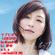ラブとポップ-LOVE&POP- Re:Mixed by DJ 狼帝 a.k.a LowthaBIGK!NG image