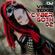 DJ Vyper Toxic - Cyber Goth 2 image