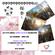 Ali's 17th Annual Cherry Blossom Celebration (Recorded Live 4/24/2021 @ Commodore Barry Park) image