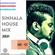Sinhala House Mix 2021 (Vol-01) image