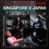 Singapore X Japan Mixtape (Featuring SoundsOfFai, DJ JACKSON, DJ AR and Brando) image