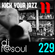 KickYourJazz Vol 11 (90's Acid Jazz Extract) image
