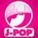 ワイ的JPOPヒットソングmix(sideD) image