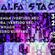 Alfa Stage (Neuro Surfers & Vertigo Rec. event) Dj mix 2018 image