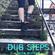 Dub Steps image