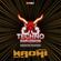 Techno Explosion #39 - NAOMI image
