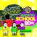 Back 2 School Mix - DJ Manny Mills image