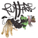Ruffage Sessions feat Brackles b2b Oneman b2b Elgato b2b Bok Bok b2b Ben UFO feat ASBO 15th Jan 2009 image