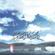 #いえブ夏-2021 (SGHAL Mix) image