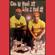 Paul Johnson x Gant Garrard - Can You Feel It Like I Feel It (Mixtape 1997) image
