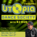 Kue December 2019 Utopia Mix image