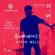 Live @ Treehouse [Thessaloniki, Greece] September 2018 image