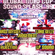 Luv Injection vz Bass Odyssey vz Lp Intl vz Lord Gelly 1999 - UK - Global Cup Splash - Guvnas Copy image