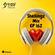 Shellingz Mix Ep 162 image