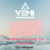 DJYEMI - #SummerSessions Throwback Vol.2 image