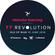 Honda TT Revolution 2016 image