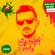 Mose N - Guest Set @ Pro FM Party Mix (21.03.2020) image