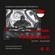 Anaptusso DJ Set 04.06.2021 - Experimental Darkpsy image