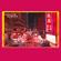 【Luxury Aesthetics FM】21 - Luxury Mix: Groove Remote image