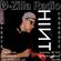 O-Zilla Radio - Hint (Host Mix) - September 14th 2019 image