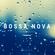 ボサノバ image